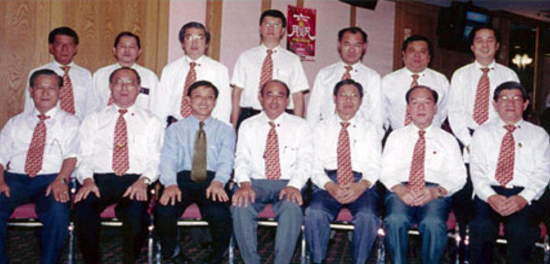 10th Executive Committee (1999 – 2000)  第10届董事会(1999 – 2000)就职典礼