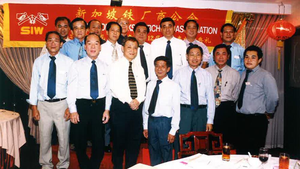 12th Executive Committee (2003 – 2004) 第12届董事会(2003 – 2004)就职典礼