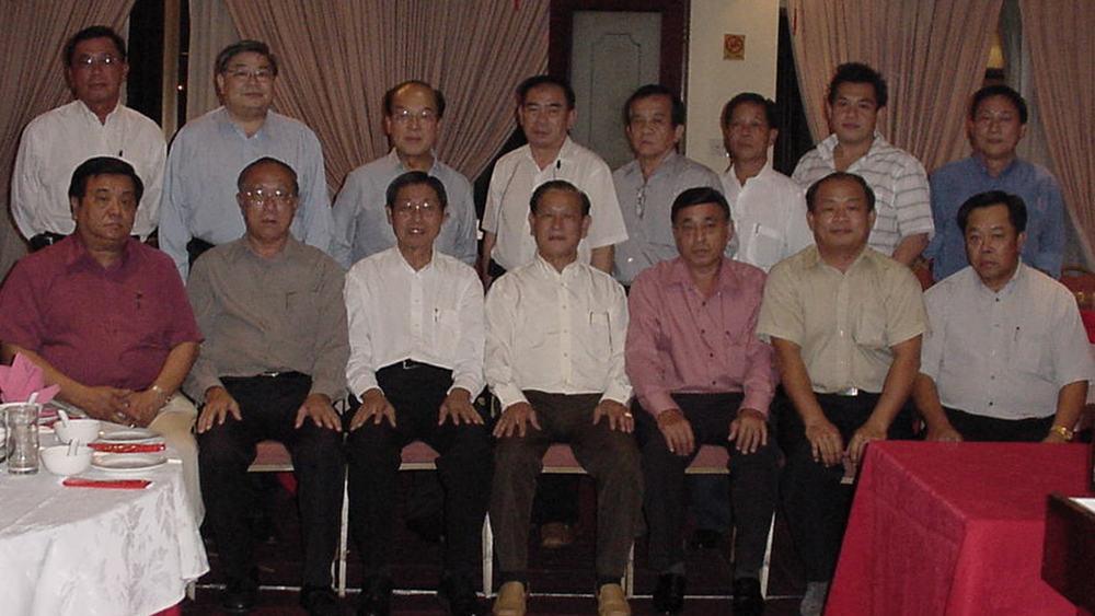 13th Executive Committee (2005 – 2006) 第13届董事会(2005 – 2006)就职典礼