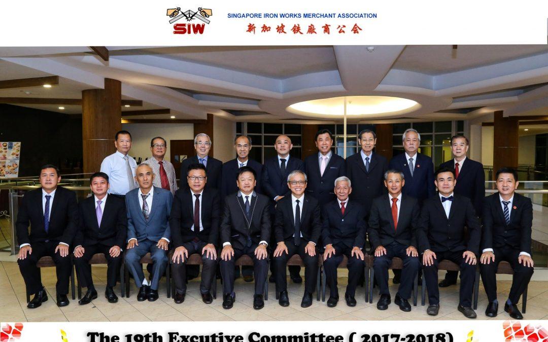 19th Executive Committee (2017 – 2018) 第19届董事会(2017 – 2018)就职典礼