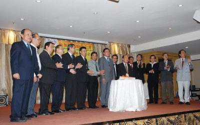 28th Anniversary Dinner (2009) 庆祝28周年联欢宴会