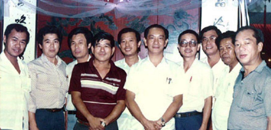 4th Executive Committee (1987 – 1988) 第4届董事会(1987 – 1988)就职典礼