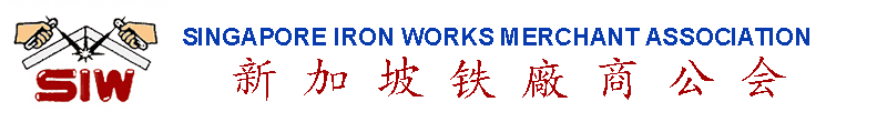 Singapore  Iron  Works  Merchant  Association