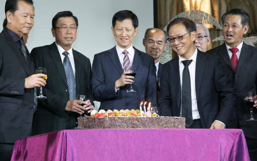 33rd Anniversary Dinner (2014) 庆祝成立33周年会庆宴会