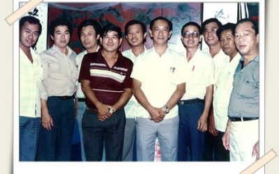 7th Anniversary Dinner (1987/1988) 庆祝7周年联欢宴会