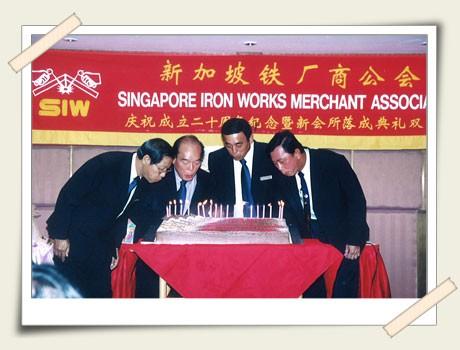 20th Anniversary Dinner (2001/2002) 庆祝20周年联欢宴会
