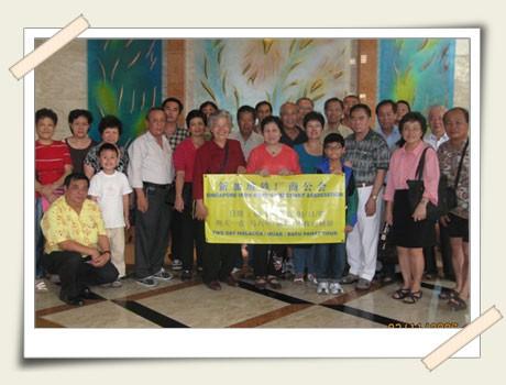 2007 Malacca/Muar/Batu Pahat Tour  马六甲/麻坡/峇株巴辖游