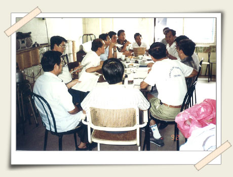 7th Committee Meeting (1993 – 1994)  第7届委员会议 (1993 – 1994)