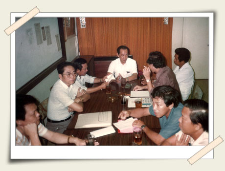 2nd Committee Meeting (1983-1984) 第2届委员会议 (1983-1984)