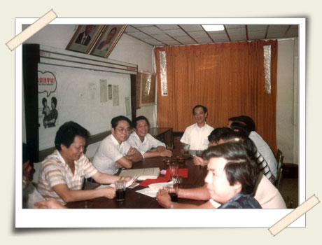 3rd Committee Meeting (1985-1986) 第3届委员会议 (1985-1986)