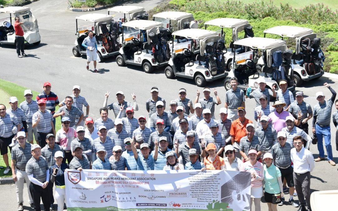 2018 Golf Tournament 2018 高尔夫球联谊赛