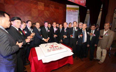 30th Anniversary Dinner (2011) 庆祝30周年联欢宴会