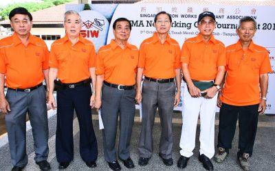 3rd Golf Tournament  第三届SIWMA 高尔夫球联谊赛
