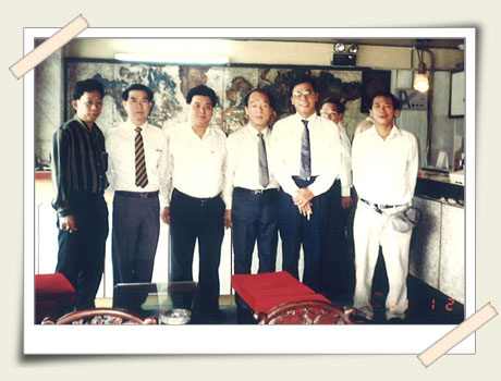 1991 Vietnam Business Trip 1991 越南考察团