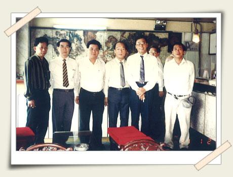 1991 Vietnam Business Trip 1991 越南考察团