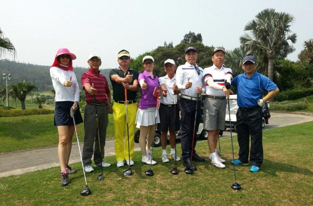 2015 Visit Taiwan with Golf Games