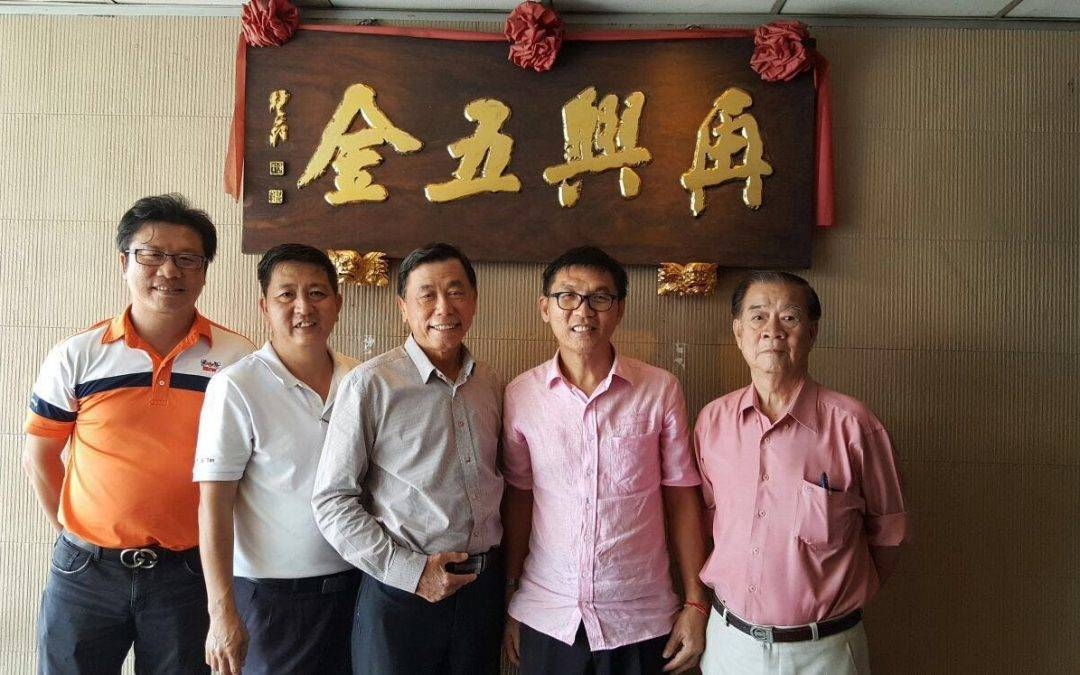 Chye Hin Hardware Pte Ltd