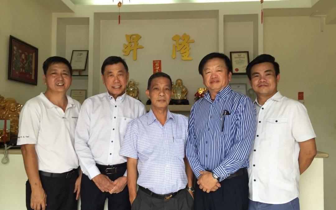 Seng Leong Project Pte Ltd