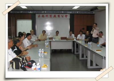 Visit to the South Johor Foundry & Engineering Industries Association  <br>柔南机器厂商公会