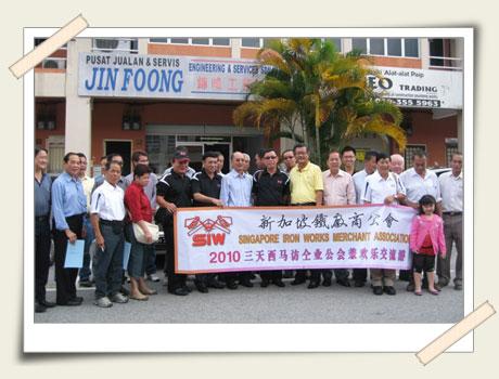 2010 West Malaysia Exchange Tour  2010 北上破荒之旅