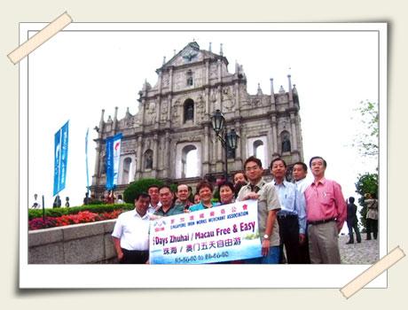 2008 Zhuhai/Macau Tour  珠海/澳门五天自由游